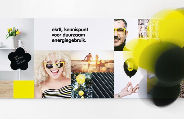 ekr8 - Moodboard | by Skinn Branding Agency