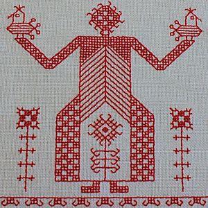 Europe - Russia/Karelia (Weps): embroidery / Christine Ober