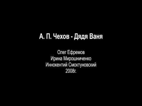 радиоспектакли - YouTube