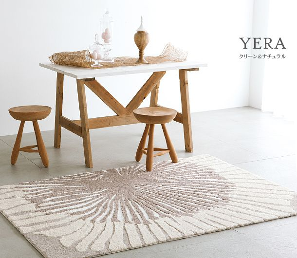 78 Images About Rug On Pinterest Bobs Design And Yellow
