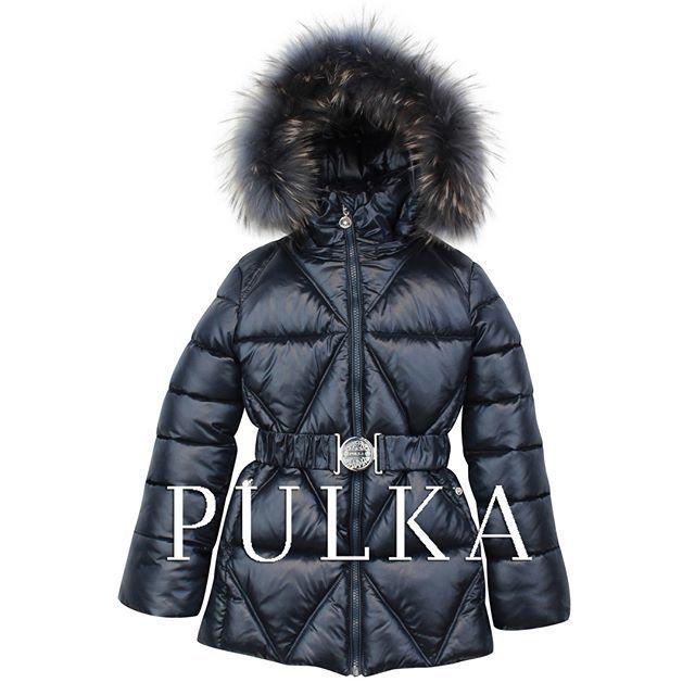 Теплая куртка для девочки с капюшоном и меховой оторочкой из новой коллекции #PULKA ! Размерный ряд с 86 по 122.  Новая коллекция бренда уже доступна в магазинах #SilverSpoon #LapinHouse #KidsRocks #Pollichini  Коллекция также представлена в интернет-магазинах: ozon.ru esky.ru wildberries.ru refinado.ru milashi.ru  Посмотреть ближайший к вам магазин: http://pulka-kids.ru/store ❄❄❄❄ #готовимсякзиме #детскиепуховики #верхняяодежда_дети #курткидлядетей #pulkakids #silverspoon #комбезыдлядетей…