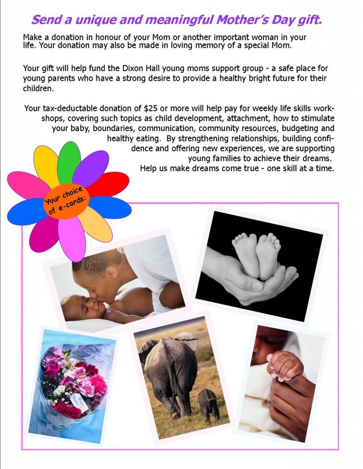 Send an e-card in honour of your mom or another special woman in your life and help support a New Mother's Support Group in Regent Park, Toronto!
