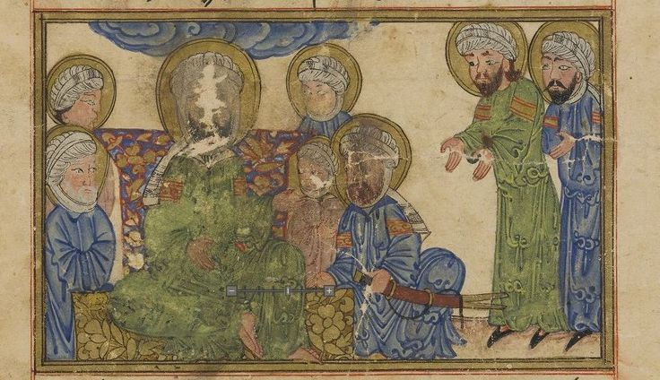 Muhammad and the emissaries of Musaylima, from al-Biruni's ...