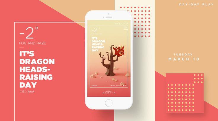 D-D Play - App Design | Abduzeedo
