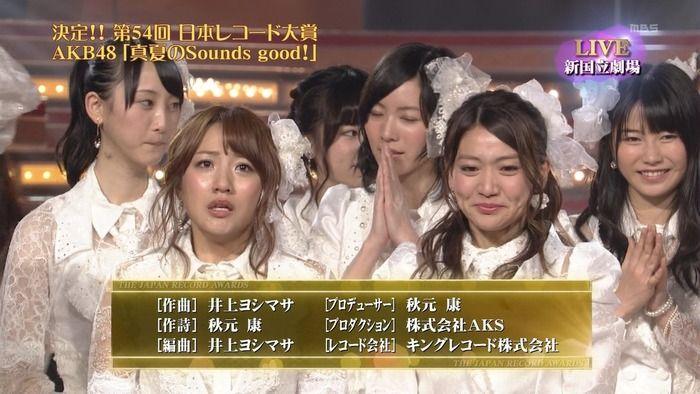 日本レコード大賞にAKBが選ばれる際に作曲家・服部克久さんが「これが日本の現状です」と一言:ハムスター速報