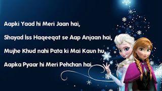 Dard Shayari Latest Photos Shayari   beautiful love quotes inspirational Life 2017 beautiful love shayari image Beautiful Pics for True Lovers beautiful quotes related to life