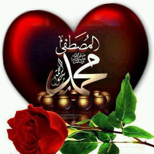 Поздравления с днем рождения на арабском языке картинки, про любовь