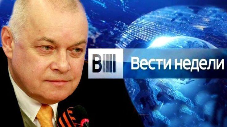 Вести Недели с Дмитрием Киселевым 22.03.2015