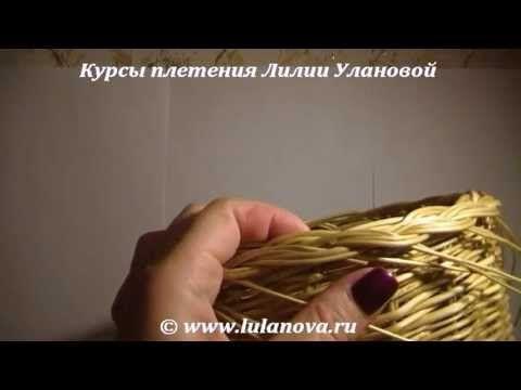 Загибка Ложная Коса - YouTube
