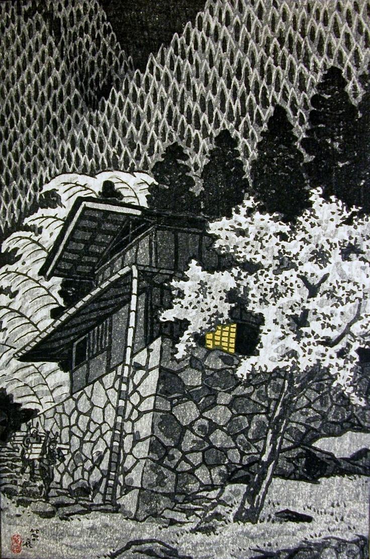Shiro Kasamatsu (1898 – 1991)  Title: Aterazawa: