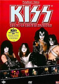 Kiss - Show of Shows - Houston 1977 Both Nights DVD