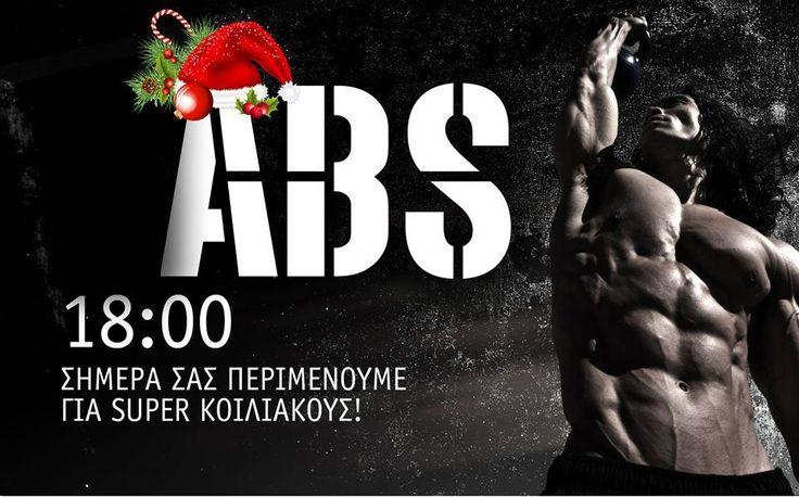 ABS-HIPS 18:00-19:00! Οι επίπεδοι κοιλιακοί χρειάζονται μέθοδο και σωστή γυμναστική!