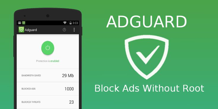 AdGuard premium v2.5.173 Beta (Ad-Free WithOut Root)