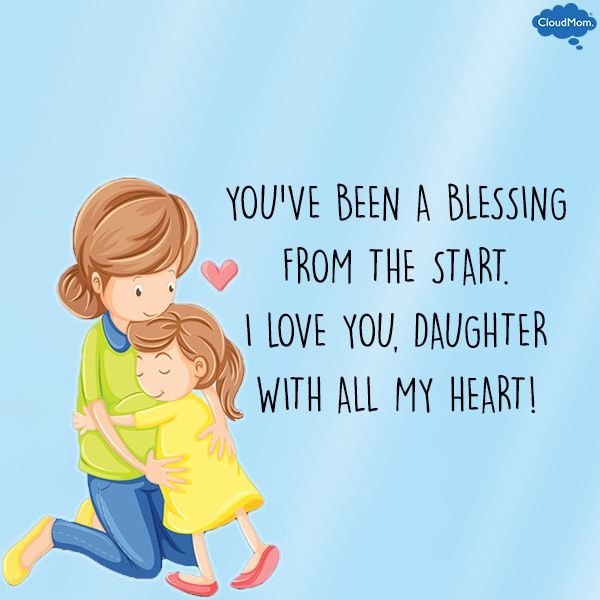 I Love You Quotes For Daughters : love you daughter with all my heart! Motherhood Quotes and Sayings ...