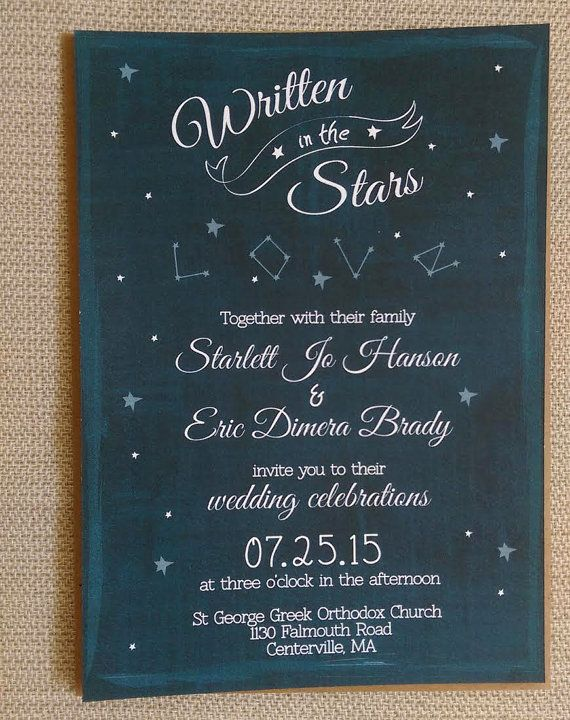 Constellation Wedding Invitation Suite by ComplementaryDesign