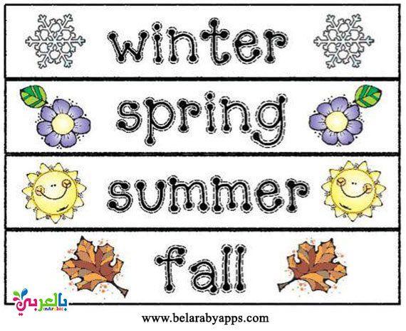 الفصول الاربعة للاطفال بالانجليزي Descriptive Writing Pocket Chart Cards Seasons Activities