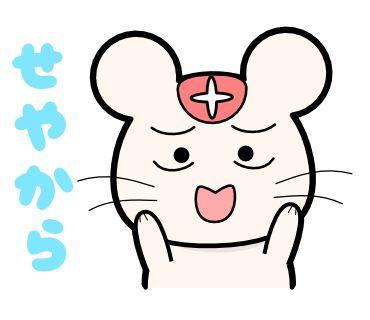 03元気な関西弁ハムスターのじゅうべいです。 日常会話につかってね。 These are Kansai dialect hamster Jubei stickers. Please love him.