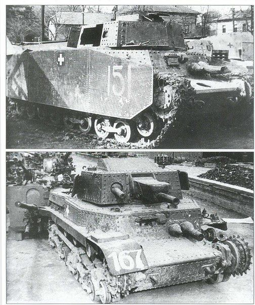 """Hungarian medium tanks 40M """"Turan I"""" from the 2 nd th Upper with perforated anticumulative screens. The suburbs of Budapest, February 1945."""
