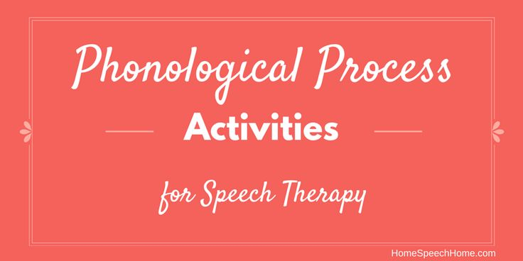 Whether you are a parent or speech therapist these activities will help your child or students who struggle with phonological processing errors.