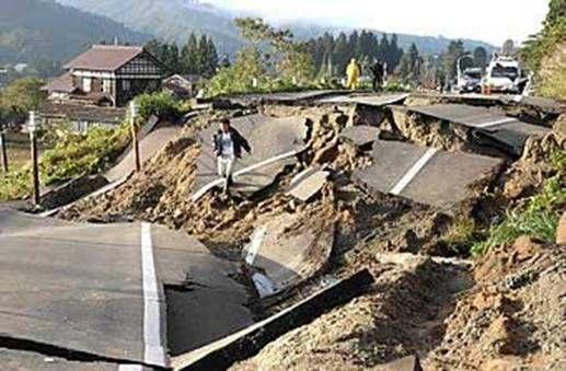 Desastres naturales ocurridos en Japon - Monografias.