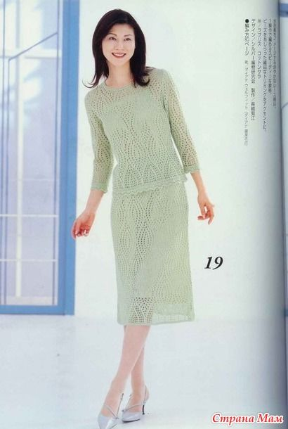 . Нежный костюм спицами - Вязание - Страна Мам
