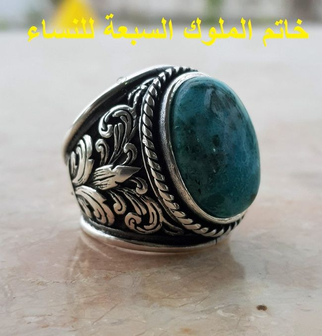 هل سمعت عن خاتم روحاني يحتوي على نجمة داوود ويسمى الخاتم السليماني الخارق Rings For Men Gemstone Rings Gemstones