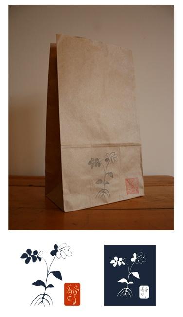 Kyo Tei Haru: Soba Restaurant – identity, Tanbara, Shikoku, Japan. Logo design Design and layout: Nigel Aono-Billson, Kanji: Tadashi Aono.