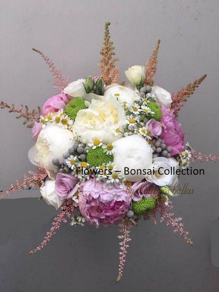 Flowers Bonsai Collection by dimitrios ballas