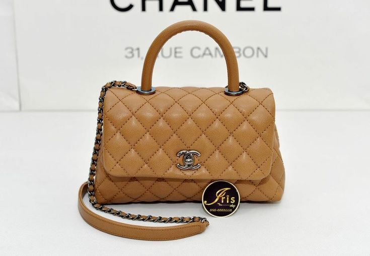 chanel coco handle 9 caramel caviar rhw iris shop handbags. Black Bedroom Furniture Sets. Home Design Ideas
