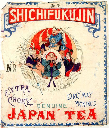 日本茶 おしゃれ - Google 検索