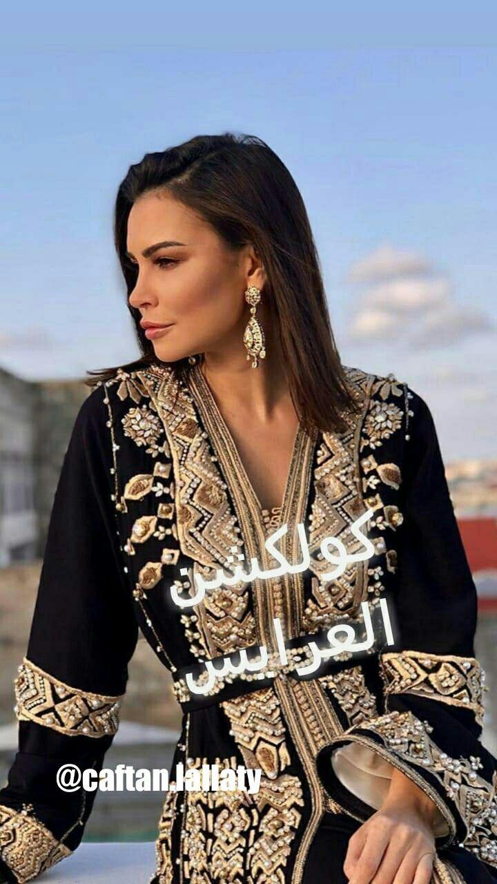 كولكشن قفطان للطلب حياكم واتس اب 00212699025005 قفطان الامارات تاجرة الشرقية الرياض فاشنيستا السعودية Weddin Moroccan Fashion Fashion Moroccan Caftan