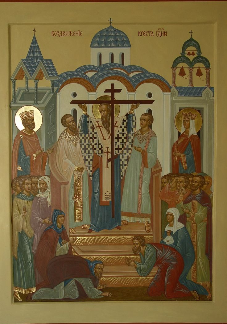 Universal Exaltation of the Life-Giving Cross of The Lord  /  vlim-9UcQUM.jpg (1512×2160)