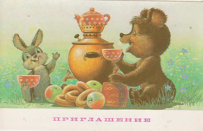 Владимир Зарубин, 1983
