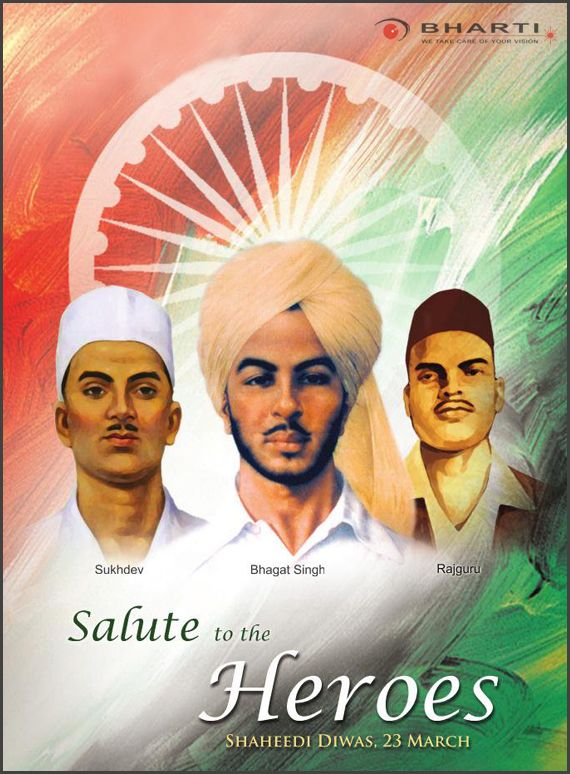 India will never forget the sacrifices of Bhagat Singh, Rajguru & Sukhdev. These great men sacrificed their own lives so that our nation can attain freedom & lead a life of liberty & dignity.
