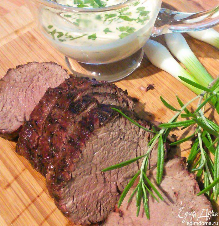 Филе говядины на гриле Отличный вариант блюда на гриле для всей семьи! #едимдома #вкусно #обед #говядина #готовимдома #кулинария #рецепты