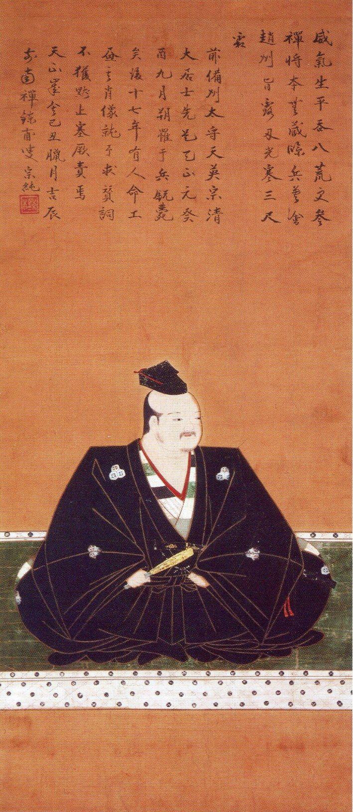 歴史好きには、たまらない!最後の当主「浅井長政」の悲劇にせまる旅のススメ - Find Travel