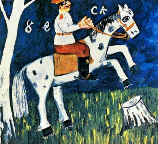 A Soldier Riding A Horse by Mikhail Larionov