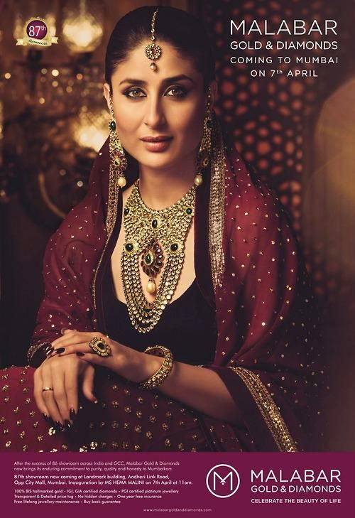 First Look: Kareena Kapoor Khan's Malabar Gold and Diamond Paper AD