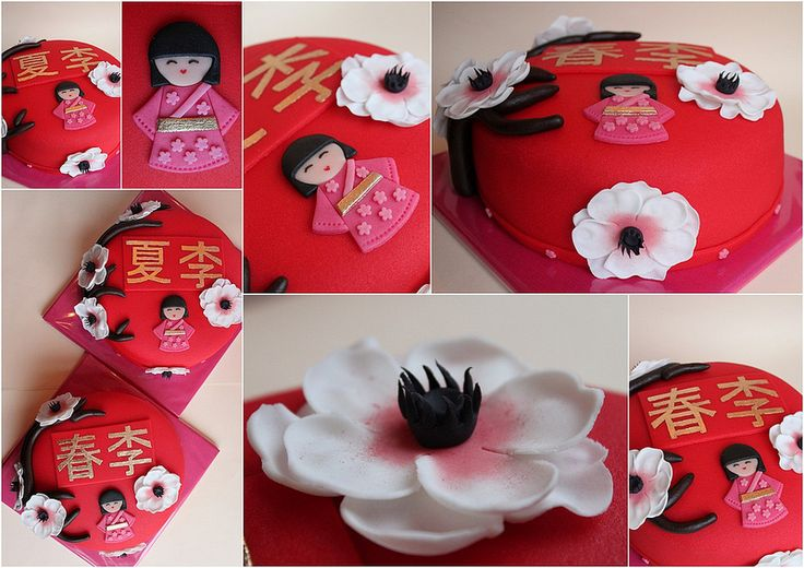 Chinese girl cakes