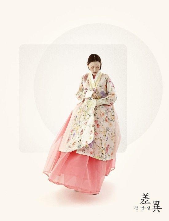 Tchai Kim Youg-Jin is traditional Korean hanbok brand