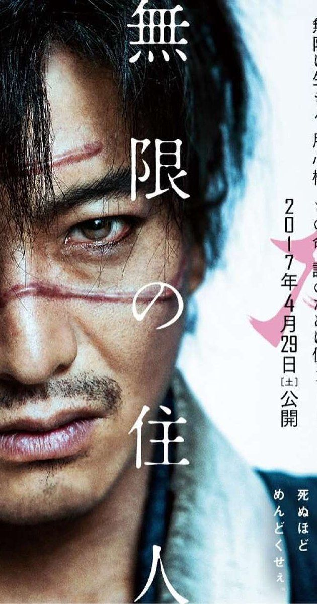 Directed by Takashi Miike. With Takuya Kimura, Hana Sugisaki, Sôta Fukushi, Hayato Ichihara. Manji, a highly skilled samurai, becomes cursed with immortality after a legendary battle. Haunted by the brutal murder of his sister, Manji knows that only fighting evil will regain his soul. He promises to help a young girl named Rin avenge her parents, who were killed by a group of master swordsmen led by ruthless warrior Anotsu. The mission will change Manji in ways he could never imagine - ...