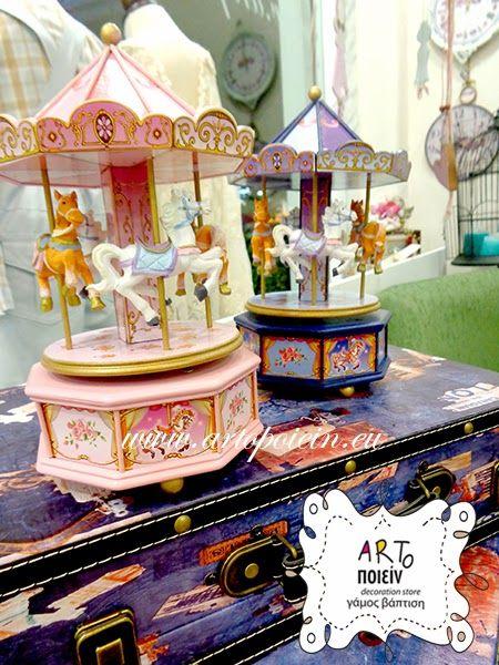 carousel ARTοποιείν decoration store γάμος βάπτιση δώρα