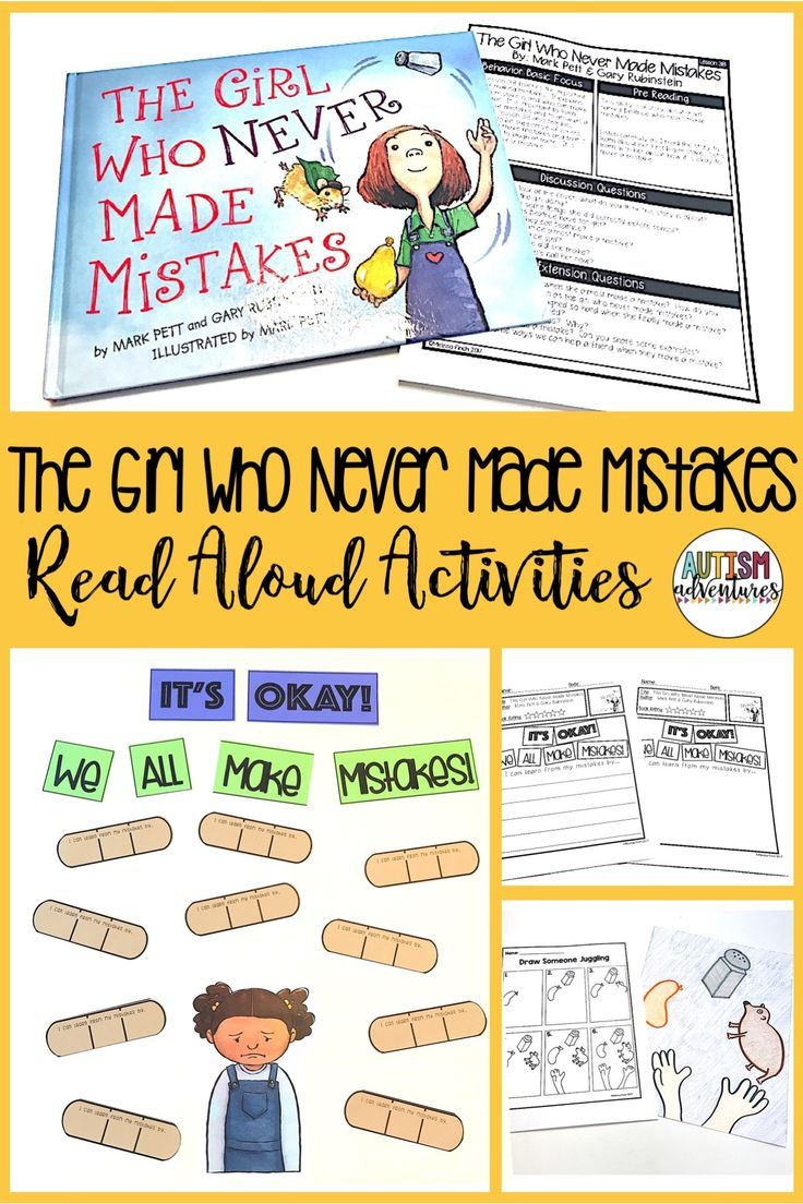 the girl who never made mistakes pdf