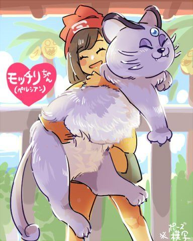 A lot of people hate Alolan Persian, but it's kind of cute in my opinion.