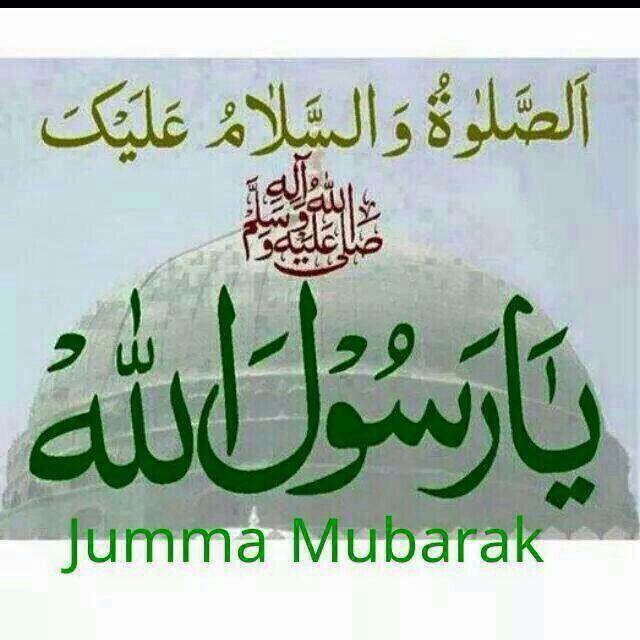 61 best jumma mubarak images on pinterest islamic quotes jumma juma mubarak islamic quotes allah jumuah mubarak quotes jummah mubarak messages madina qoutes ribbons dating m4hsunfo