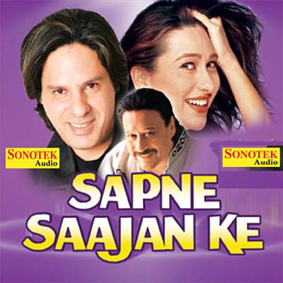 Shazam で Kumar Sanu & Alka Yagnik & Nadeem Shravan の Shikwa Karu Ya を見つけました。聴いてみて: http://www.shazam.com/discover/track/129969358