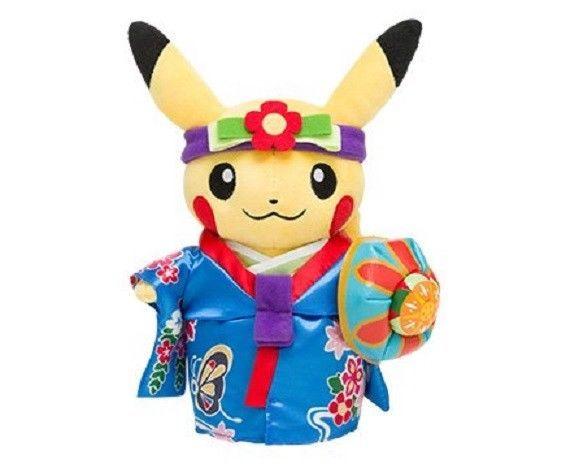New! Pikachu Plush Doll Stuffed Ryukai Okinawa Limited Pokemon Store Japan F/S #Pokemon