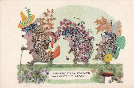 Reserved. Postcard Illustration by Byalkovskaya - 1969. Fine Arts, Moscow