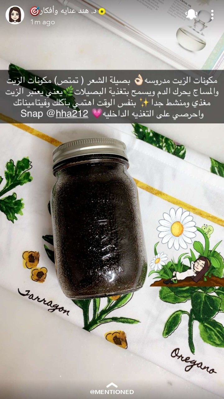 Pin By Orphan80 On د هند عناية وأفكار Food Arabic Food Oregano