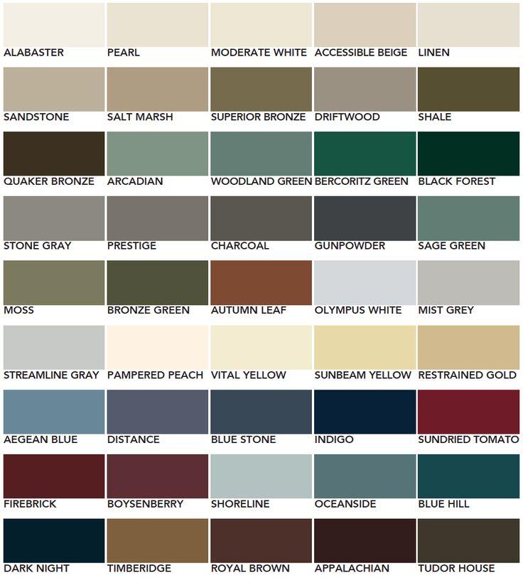 Weathershield 45 Exterior Colors Craftsman Doors Windows Pinterest Doors Colors And